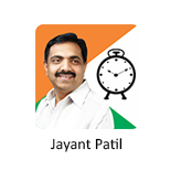 Jayant Patil (Rural Development Minister)